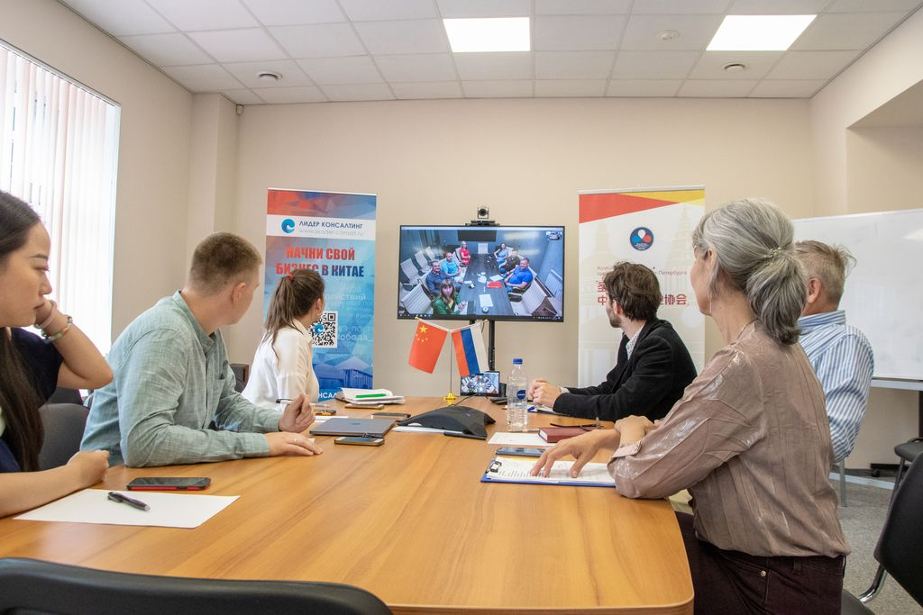 Телемост с Агентством регионального развития Архангельска